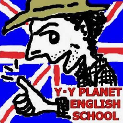 大分市英会話・英語教室 Y・Y PLANET ENGLISH SCHOOL